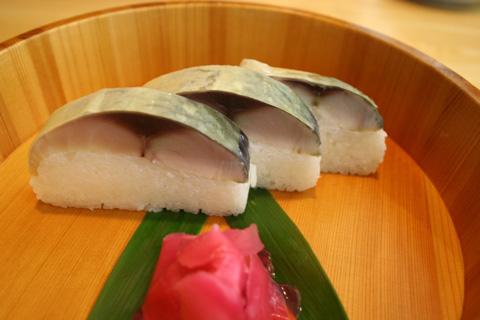 Hanaore 花折 Sabazushi 鯖寿し