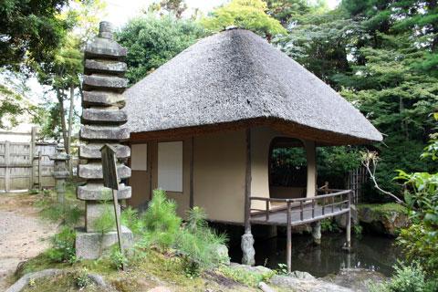 Hashimoto Kansetsu Garden
