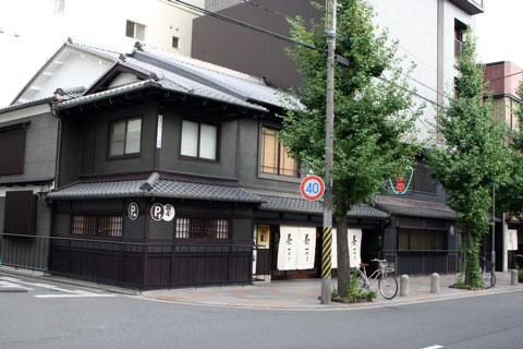 Ippodo Tea Facade - Corner