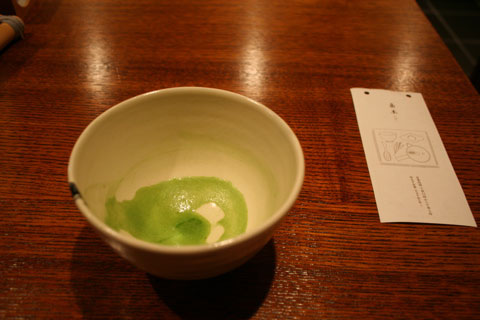 Ippodo Tea Maccha Usucha - after