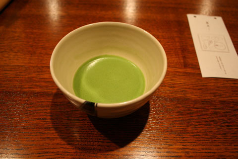 Ippodo Tea Maccha Usucha - before