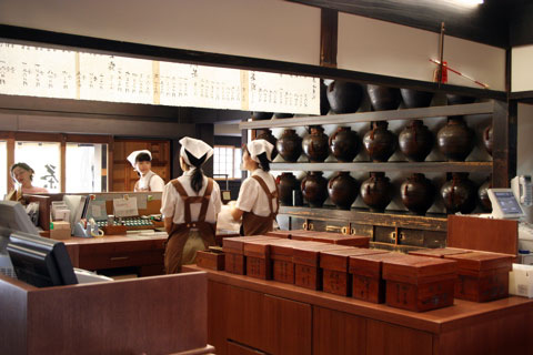 Ippodo Tea Store Interior