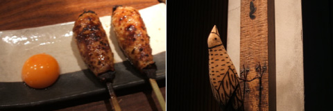 Torito - Kyoto style yakitori (grilled chicken) - preview