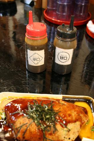 Issen Yoshoku Sauce