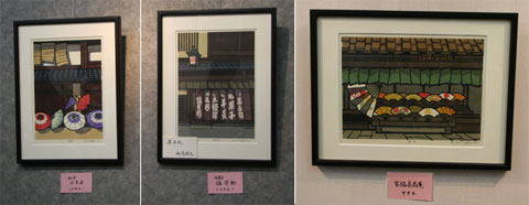 Gion Koishi gallery exhibition