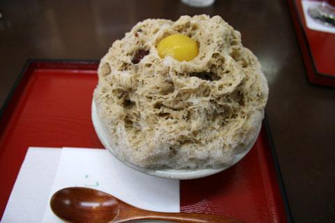 Gion Koishi Kokuto Milk Kakigori