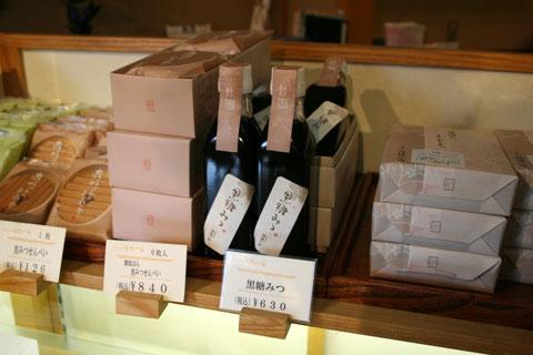 Gion Koishi