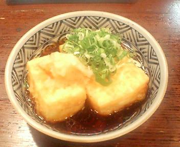 Omen Agedashi Tofu