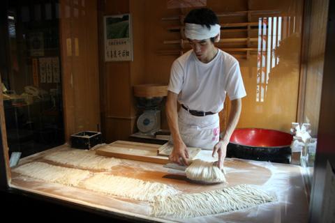 Ukiya — Handmade Soba