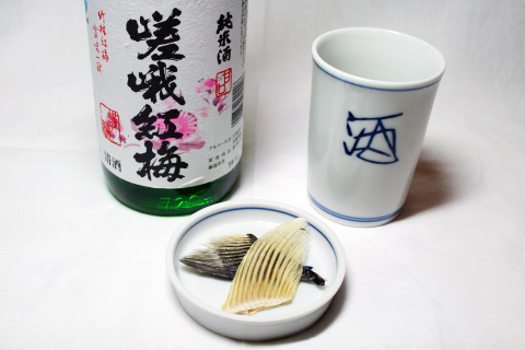 hirezake (hot sake with Tiger Fugu fin)