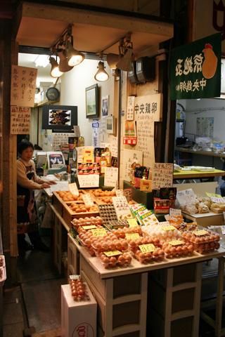 Nishiki Market eggshop