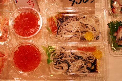 Nishiki Market fugu teppi