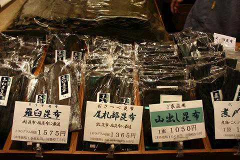 Nishiki Market kanbutsuya