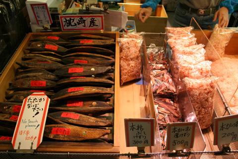 Nishiki Market katsuobushi
