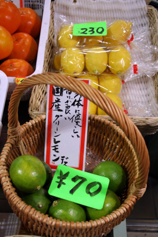 Nishiki Market lemon