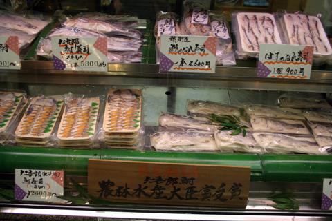 Nishiki Market - narezuke