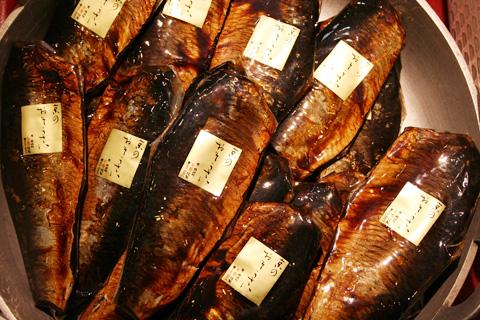 Nishiki Market nishin