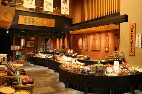 Nishiki Market nishiri tsukemono