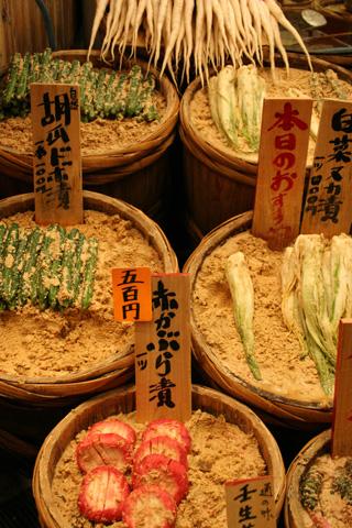 Nishiki Market nukazuke
