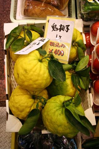 Nishiki Market oniyuzu