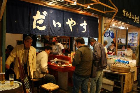 Nishiki Market oyster shop