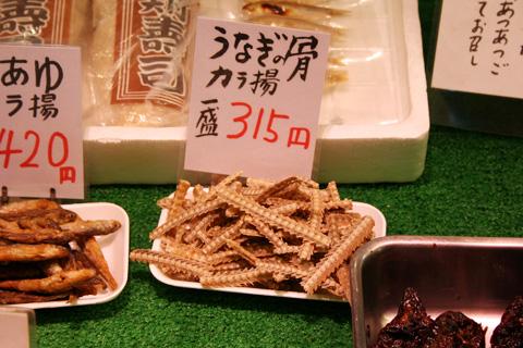 Nishiki Market sozai