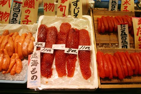 Nishiki Market sujiko