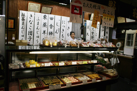Nishiki Market wagashi shop