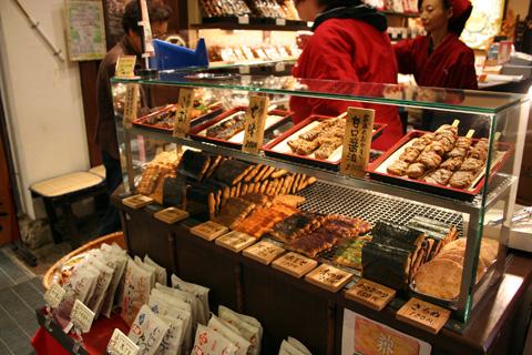 Nishiki Market yakisenbei