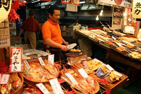 Nishiki Market yakizakana
