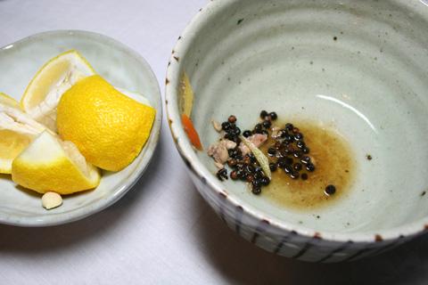 Saba Yuzu Kosho Nabe (Mackerel Yuzu Pepper Hotpot)