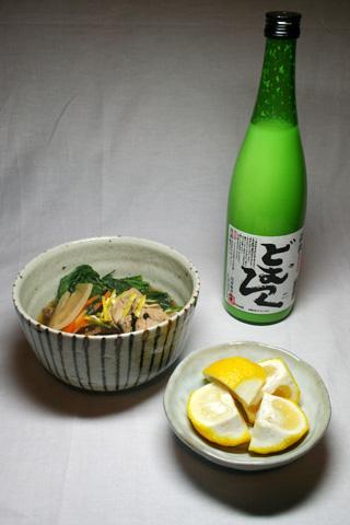 Saba Yuzu Kosho Nabe (Mackerel Yuzu Pepper Hotpot) 鯖柚子胡椒鍋