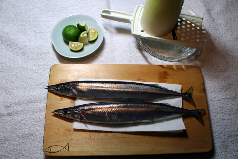 home cooking: Sanma-no-shioyaki (Salt-grilled Pacific Saury) | Kyoto ...