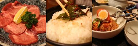 Yakiniku (Japanese style grilled beef) 焼き肉
