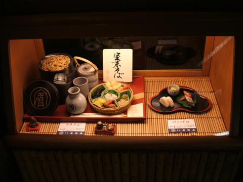 Owariya — 540 Year Old Soba Restaurant 本家尾張屋