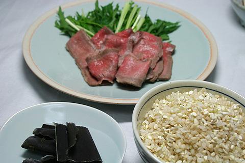 Wagyu Roast Beef Donburi (和牛ローストビーフ丼)