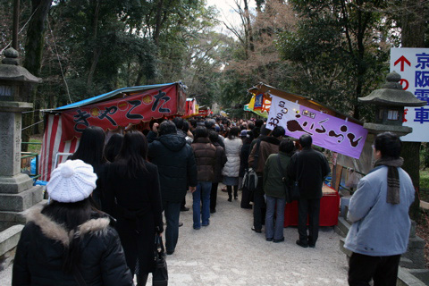 Hatsumode: The First Visit to a Shrine of the New Year