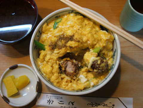 Tori Yasu - Chicken Donburi, Kyoto Chicken Cuisine