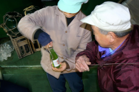 Sake: Learning to Make Sake at Kitagawa Honke Sake Brewery in Fushimi - Part 3