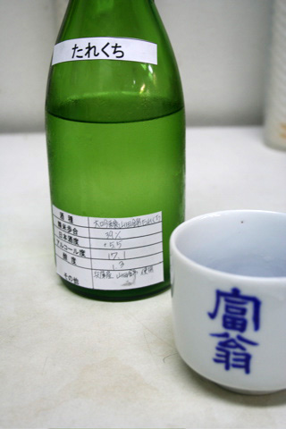 Sake: A New Series at KyotoFoodie