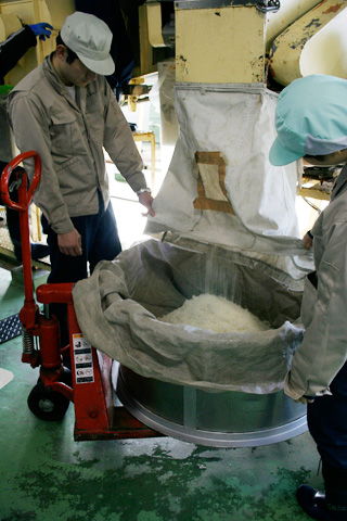 Sake: Learning to Make Sake at Kitagawa Honke Sake Brewery in Fushimi - Part 2