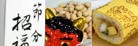 Setsubun: The Day Before Spring, Demons, How to Eat Eho-Maki and Throw Your Beans