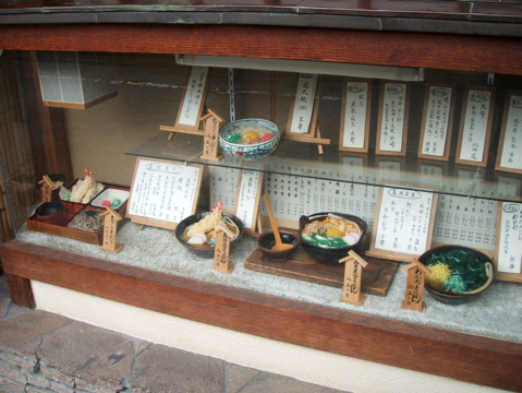 Tsunamichi: Country Style Teuchi (Handmade) Soba and Udon in Kyoto