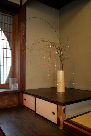 Uichiro: Kamo Nanban, Soba Kanten Jelly — CLOSED