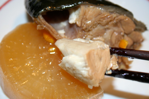 Buri Daikon (Fatty Yellowtail Head Simmered with Daikon Radish)