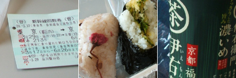 Train Food and Seasonal Everything in Japan: Sakura Onigiri, Nanohana Tempura Onigiri