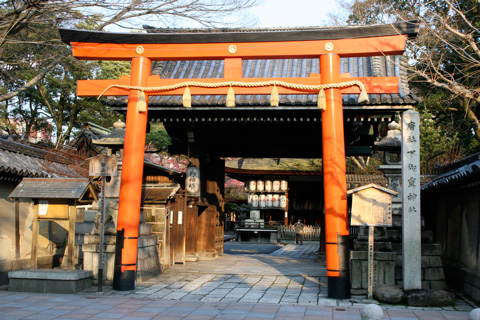 Ryuen Shimo Goryo Shrine