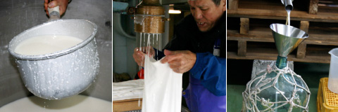 Sake: Learning to Make Sake at Kitagawa Honke Sake Brewery in Fushimi – Part 4