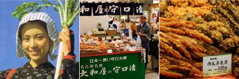 demise-narazuke-moriguchizuke-tease