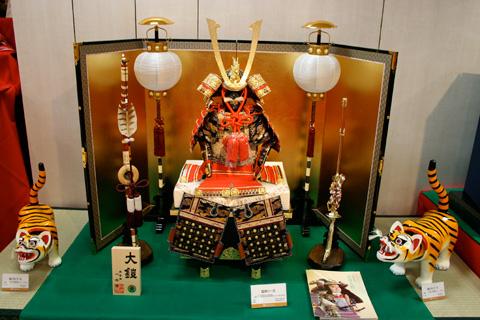 Wagashi: Suetomi Kodomo-no-hi (Children's Day) Mochi